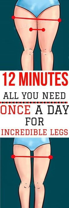 SPEND JUST 12 MINS EACH DAY. THESE EASY EXERCISES WILL GIVE YOU HOT LEGS - Fitnez Freak