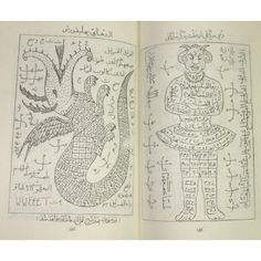 Persian talismans | Iran TEMTEM-e HENDI Pictorial Book on Talisman, Charm & Mysterious Sciences in Persian ( Farsi ).