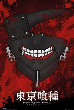 Tokyo Ghoul Mask - Official Poster. Official Merchandise. Size: 61cm x 91.5cm…