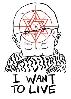 I want to live, I am not a fish to fish to achieve your zionist dreams #GazaUnderattack . By creative @channeldraw via twitter