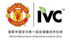 Manchester United anuncia su primer patrocinador chino