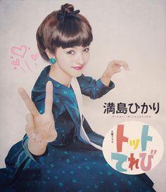 『トットてれび』はホントに楽しくて素晴らしいドラマ そしてなんてcuteなのでしょぅ 満島ひかりさん #トットてれび #満島ひかり #cute #beautiful