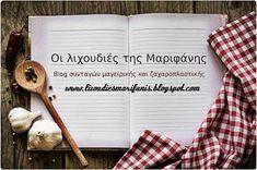 Οι λιχουδιές της Μαριφάνης Greek Recipes, Letter Board, Lettering, Food Blogs, Greek Food Recipes, Drawing Letters, Greek Chicken Recipes, Brush Lettering