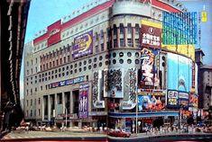 Vintage Japan Movie Theater, Night Club, Vintage Photos, Times Square, Tokyo, Street View, Japanese, Landscape, Retro