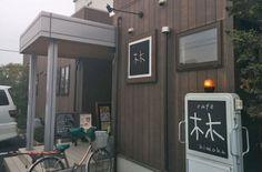 cafe木木 羽島郡笠松 8:00〜18:00