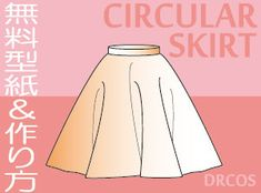 Circularskirt sewing patterns & how to make Hat Patterns To Sew, Skirt Patterns Sewing, Sewing Patterns Free, Sewing Tutorials, Clothing Patterns, Free Sewing, Skirt Sewing, Japanese Sewing Patterns, Lady L