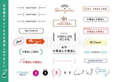 Web Design, Layout Design, Print Design, Graphic Design, Study Design, Book Design, Text Frame, Ui Web, Typography