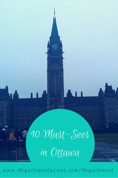 Ottawa Travel: 10 things you can't miss in Ottawa no matter the season. From nature to museums to Byward Market, Ottawa's charm will leave you speechless!