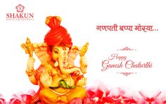 G-> Get  A-> Always N-> New  E-> Energy  S-> Spirit &  H-> Happiness  A-> At all times!  Happy Ganesh Chaturthi!!