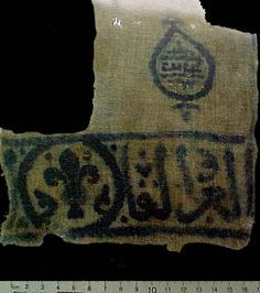 VIKING SILK IN EGYPT FLEUR - Google Search