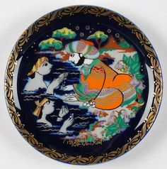 """""""Sinbad with Pearl-fishers"""" motif VI of the """"Sinbad The Sailor"""" series by Rosenthal designed by Bjørn Wiinblad"""