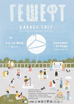 poster for Gesheft Garage Sale 2015