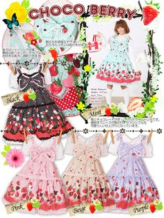 Bodyline-l299   Pretty cute. I'm not big on sweet lolita, but I could see myself wearing this