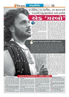 Read my interview in Australian Gujarati news paper  Jay Garvi Gujarat