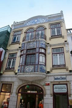 Belle maison à Tomar (Port)