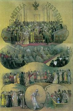 Watercolor representing several moments of the fancy ball of 1903 at the Winter Palace. This was the last Russian Imperial Ball before the Bolshevik Revolution. Tsar Nicolas Ii, Tsar Nicholas, Anastasia, The Duchess Of Devonshire, Masquerade Fancy Dress, Familia Romanov, Fancy Dress Ball, Ballet Russe, Last Emperor