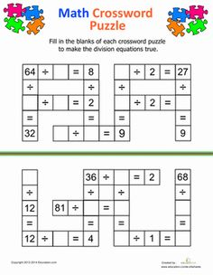 Has your student mastered her times tables and division tables? Get a fun review with this division crossword!