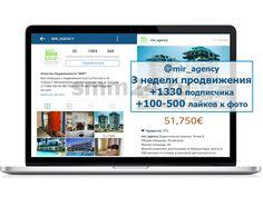 Пример привлечения живых подписчиков. Старт с 3 подписчиков.  По вопросам продвижения в instagram: +7(495)7903656 +7(929)5914194 (what's app/viber/telegram).  Оставьте свою заявку на сайте smm24.ru