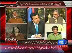 """ On the Front"" with Karman Shahid at Duniya News 25th Mar, 2014 