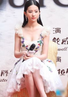Liu Yi Fei ---nin---