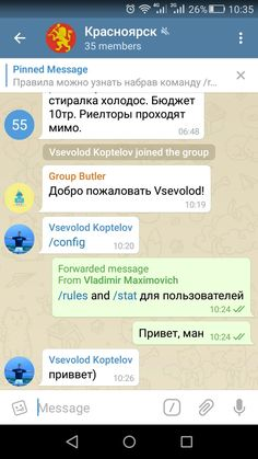 http://telegram.me/KPACHO9IPCK чат города Красноярск  #Красноярск  #чат  #ЧатГорода