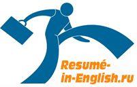 Собеседование на английском