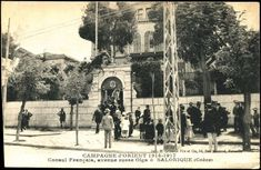 429190_2514345352871_1680313719_1487968_912081267_n Thessaloniki, Macedonia, Nymph, World War I, Greece, Beautiful Places, The Past, Street View, Nymphs