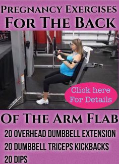 Pregnancy exercises for the back of the arm flab to keep the arms toned and keep them from getting all big during pregnancy. This pregnancy workout can be done from home and in any trimester.  http://michellemariefit.publishpath.com/pregnancy-exercises-for-the-back-of-the-arm-flab