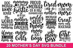 The free cut files include one .zip file with: 1 SVG file – For Cricut Explore, Silhouette Designer Edition,. Mommy Quotes, Mothers Day Quotes, Mothers Day Saying, I Live You, Tired As A Mother, Fresh Christmas Trees, Wine Mom, First Mothers Day, Cricut Vinyl