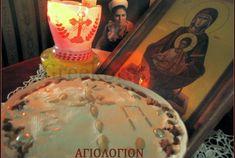 Συνταγή της μαμάς Σοφίας : «Κόλυββα,το κέρασμα των κεκοιμημένων» Cake, Desserts, Food, Tailgate Desserts, Deserts, Kuchen, Essen, Postres, Meals