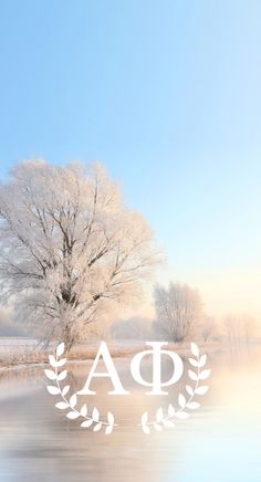 Winter Time Home Screen Background! ΑΦ