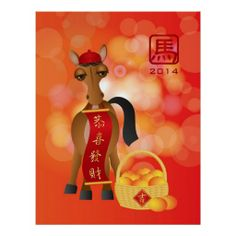 >>>Low Price          2014 Chinese New Year of the Horse Holding Banner Posters           2014 Chinese New Year of the Horse Holding Banner Posters We provide you all shopping site and all informations in our go to store link. You will see low prices onHow to          2014 Chinese New Year ...Cleck Hot Deals >>> http://www.zazzle.com/2014_chinese_new_year_of_the_horse_holding_banner_poster-228174152608841766?rf=238627982471231924&zbar=1&tc=terrest