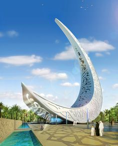 Mosque Architecture, Architecture Board, Futuristic Architecture, Architecture Design, Islamic World, Islamic Art, Interior Design Presentation, Beautiful Mosques, Grand Mosque
