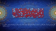 1000+ images about islamic on pinterest | facebook, allah