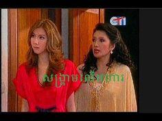 Thai Movie Dubbed Khmer |  SongKream Sne LeVeHa   Part 13  |  CTN Movie ...