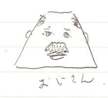 Mt.Ojisan_1 ふじさんおじさん①