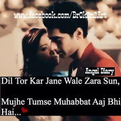 Urdu shyri
