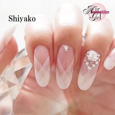 Do you want to try your hand at DIY nail art however where do you start? First of all you have to do is get hold of some basic nail art specific tools. Nail Manicure, Diy Nails, Love Nails, Pretty Nails, Bridal Nail Art, Basic Nails, Wedding Nails Design, Pin On, Sparkle Nails