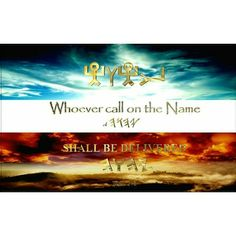 "PROCLAIMING THE NAME ABOVE ALL NAMES YAHUAH  . .  YashaYAHU /isa.52.5-8. ""And now, what have I here,"" declares יהוה YAHUAH , ""that My people are taken away for naught? Those who rule over them make them wail,"" declares יהוה YAHUAH , ""and My Name is despised all day continually. ""Therefore My people shall know My Name, in that day, for I am the One who is speaking. See, it is I."" How pleasant upon the mountains are the feet of him who brings good news, who proclaims shalum/peace, who brings…"