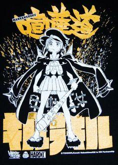 キルラキル (KILL la KILL) 満艦飾マコ (ド天然イエロー) - ホラーにプロレス!カンフーにカルト映画!Tシャツ界の悪童 ハードコアチョコレート
