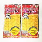 20G x2 PACKS BENTO SQUID SEAFOOD SNACK SWEET SPICY CHILI DELICIOUS THAI PRODUCT