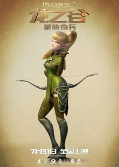 Dragon Nest Warriors' Dawn - Movie Poster Liya 1 (1280x1792)