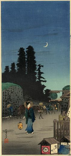 The Big Gate at Yotsuya by Takahashi Shotei