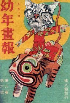 Japanese tiger ride by pippaandpom, via Flickr