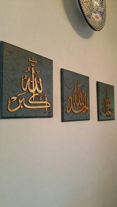 Stunning set of 3 Marble Effect Plaques. SubhanAllah Alhumdulillah AllahuAkbar. Islamic Decor, Islamic Calligraphy, Islamic Wall Art, Islam