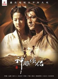 Return of the Condor Heroes (2006): The story concerns the adventures of Yang Guo, an orphaned boy in a mid-13th Century China. From his humble beginnings, the street wise Yang Guo gets passed around from one prestigious master to another but none of them will teach him any martial arts. While escaping from a tortured experience under Quan Zhen Sect's Zhao Zhi Jing, he meets Xiao Long Nu, the girl who will become his martial arts master and eventually the love of his life.