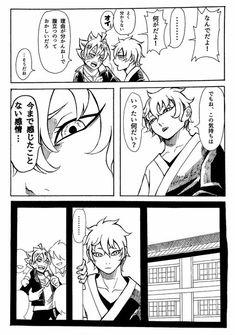 Read 🍥Mini comic 🍥 from the story 🐍~MitsuBoru Zone~🍔 by Tamu-san (Nezu-chan~🌸) with reads. 🌟Creditos a la artistaVuelbo a. Boruto 2, Mitsuki Naruto, Sasuke X Naruto, Naruto Comic, Narusasu, Sasunaru, Anime Naruto, Azusa Diabolik Lovers, Fanart