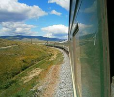 Trans Mongolia expres