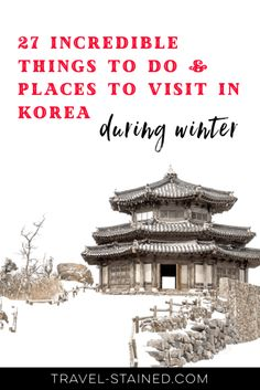 Winter in Korea got you down? Check out these 27 incredible things to do and places to visit in Korea during winter instead. You'll never get bored! South Korea Travel, Asia Travel, Places To Travel, Places To Visit, Travel Destinations, Travel Pics, Travel Ideas, Travel Inspiration, Korea Winter