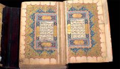 Ottoman Qur'an dated AH 1289 (1855 AD). On paper's first double pages are decorated in Mihrab designs in blue, pink and yellow with gilded verse markers. Written by scribe Nassouh Zahdah Taher Beik, who was a scholar of Bakara Mohamad Zadah, this Qur'an is enclosed with a leather binding decorated with a gilded double border with four scrolling spandrels that frame the central medallion.  image